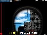 Игра Городской Снайпер онлайн