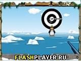 Игра Меткая стрельба по пингвинам онлайн