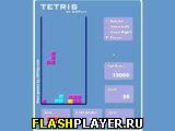 Игра Тетрис 2d онлайн