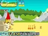 Игра Убить челоека-гриба онлайн