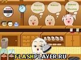 Игра Ночное кафе онлайн