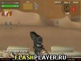 Пустынный снайпер