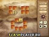 Игра Части Гора онлайн