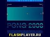 Настольный теннис 2000