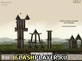 Разрушь замок – уровни от игроков