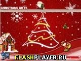 Поймай рождественские подарки