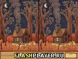 Игра Хэллоуин: Любовное зелье онлайн