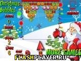 Рождественские пузырьки