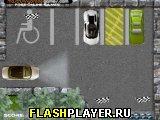 Игра Парковочные трюки онлайн