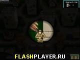 Игра Снайпер-герой 2 онлайн