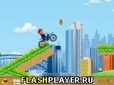 Поездка Марио