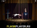 Игра Фокусник онлайн
