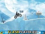 Ледяной гонщик