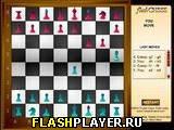 Флэш-шахматы