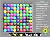 Игра Бесконечные линии онлайн
