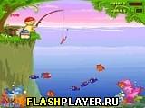 Игра Забавная рыбалка онлайн