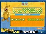Игра Спаси кенгуру онлайн