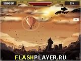 Боевой воздушный шар