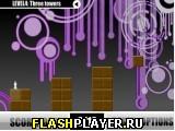 Игра Банго! онлайн