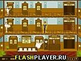 Игра Хозяин отеля онлайн