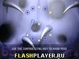Игра Рентген онлайн