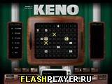 Игра Кено онлайн