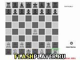 Игра Обычные шахматы онлайн