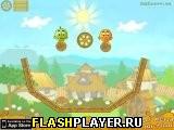Игра Накрой апельсин – уровни от игроков 2 онлайн