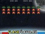 Игра Захватчики - решительный час онлайн