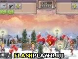 Игра Война в День св. Валентина онлайн