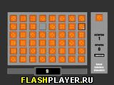 Игра Убери меня! онлайн