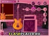 Укрась гитару