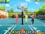 Игра Городской баскетбол - вызов онлайн