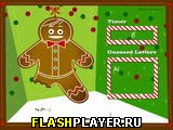 Игра Отгадай праздничное слово онлайн