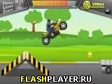 Игра Трюки на 2-х колёсах онлайн