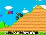 Супер Марио – Гонки на джипах