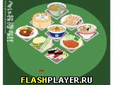 Игра Ресторанная меморина онлайн