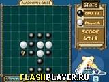 Чёрные и белые шахматы