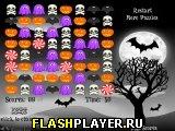 Жадный Хэллоуин