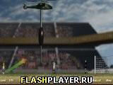 Игра Футбольный профи онлайн