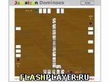 Игра Ямайское домино онлайн