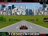 Гонщик Формулы - 1