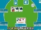 Техасский покер