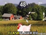 Игра 52 онлайн