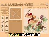 Игра Танграмовый дом онлайн