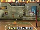 Кун-фу баскетбол