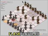 Китайские тренировочные шахматы