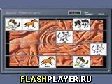 Игра Меморина - животные онлайн