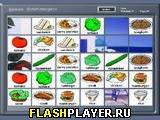 Игра Меморина - пища онлайн