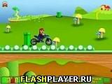 Супер Марио поездка